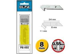 ΛΕΠΙΔΕΣ OLFA PB-450